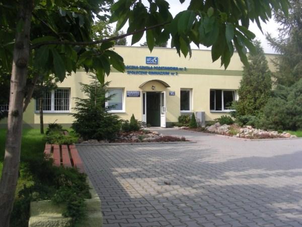 szkola-wejscie